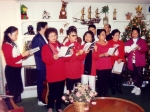 The Christmas carolers of '95